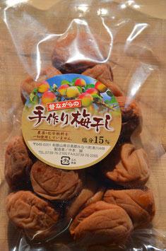 和歌山県産の無農薬 南高梅手作り梅干し 300g