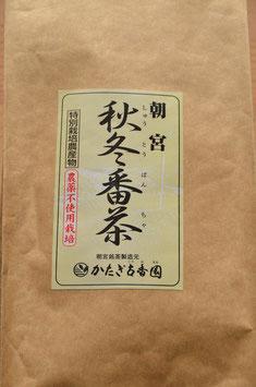 秋冬番茶 500g  血糖値が気になる方にお勧め!人気
