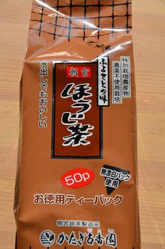 ほうじ茶 50p お徳用ティーバック
