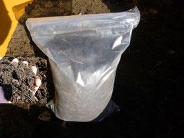 ブーゲンビレア専用培養土14ℓ