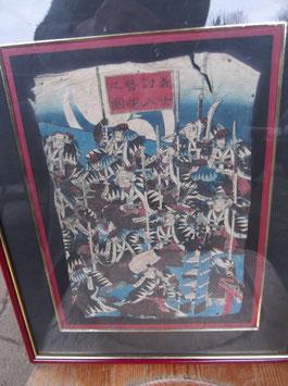 """Ancienne estampe japonaise : """"Invasion japonaise"""""""