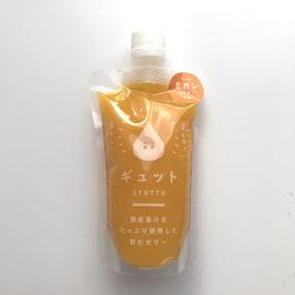 (送料無料)(税込)飲むオレンジゼリー 8個入り
