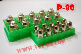 Сопла, электроды Р-80 BEST (1.1, 1.3, 1.5, и 1.7мм) по 10 штук