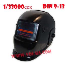 Сварочная маска Optech S777c