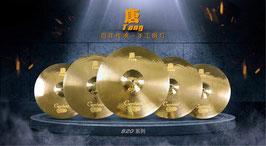 """Tang Crash 18"""""""