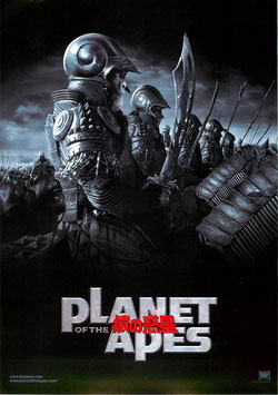 PLANET APES 猿の惑星(東宝プラザ/チラシ洋画)