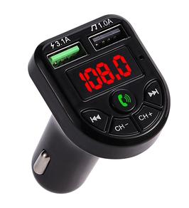 FM Audio Transmitter Auto 12V