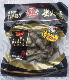 鶏ナンコツ炭火焼