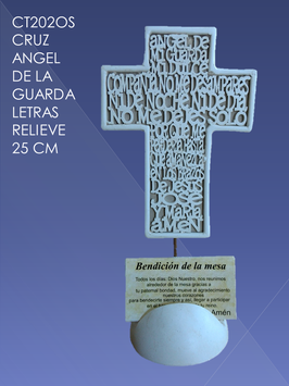CT102OS CRUZ ANGEL DE LA GUARDA LETRAS EN RELIEVE