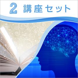 マインドマップ 天才養成 2追加セットC (記憶術・読書術)
