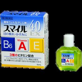 スマイル40EX 15mL【第2類医薬品】