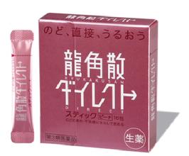 龍角散ダイレクトスティック ピーチ 16包【第3類医薬品】