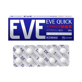 イブクイック頭痛薬 20錠【指定第2類医薬品】