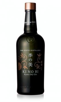 Ki No Bi Kyoto Dry Gin 45.7°
