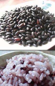 紫黒米150g入りパック