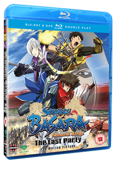 Sengoku Basara - Samurai Kings - The Last Party Movie