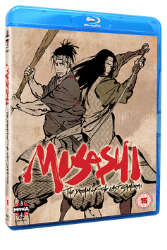 Musashi - Dream of the Last Samurai Movie