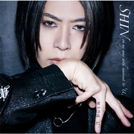 SHIN - on my way with innocent to 「U」-