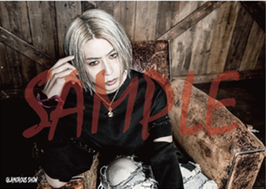 SHIN - Poster B