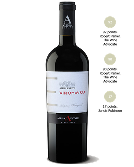 Alpha Estate Xinomavro Single Vineyard ''Hedgehog''
