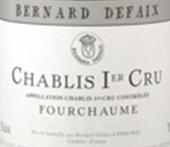 Bernard Defaix Chablis 1er Cru Fourchaume 2012