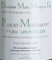 Marc Morey Puligny-Montrachet 1er Cru Les Pucelles 2013