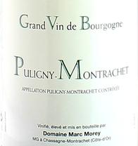 Marc Morey Puligny-Montrachet Blanc 2013