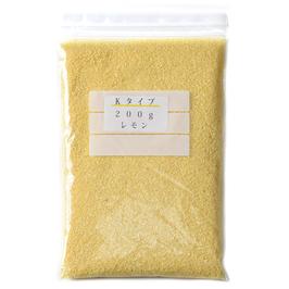 K2タイプ レモン(13)