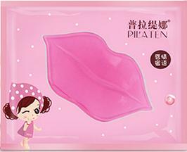 Collagen Nourishing Lip Mask |  la cura delle labbra