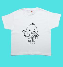 T-shirt à colorier - modèle garçon (droit)