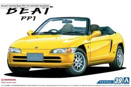 Honda Beat PP1 (1991) - Aoshima 053393