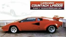 Lamborghini Countach LP 500S Walter Wolf - Fujimi RS 8