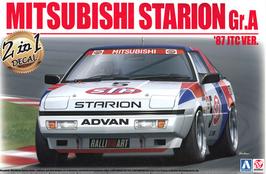 Mitsubishi Starion Gr.A (1987) - STP - Beemax 10610