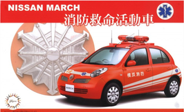 Nissan Micra March Pompieri Japan (2005) - Fujimi 039749