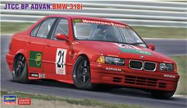 BMW 318i E36 D2 JTCC 1994 - BP - Hasegawa 20430