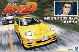 Mazda RX7 Initial D Keisuke Takeshi Vol.1 - Aoshima 056219