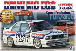 BMW M3 E30 DTM  - BMW FINA - Jagermeister - Aoshima Beemax B24019