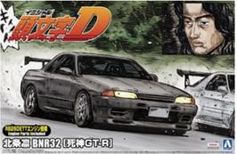 Nissan Skyline GT-R R32 Initial D (1989) - Aoshima n°4
