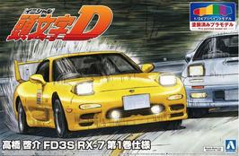 Mazda RX7 Initial D Keisuke Takeshi Vol.1 - Aoshima 056233