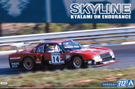 Nissan Skyline Kyalami 9h Endurance - Aoshima 112