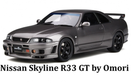 NISSAN SKYLINE R33 OMORI