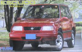 Suzuki Escudo (Vitara) (1994) - Fujimi ID72