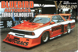 Nissan Bluebird Turbo Silhouette - Autobacs - Aoshima 036365