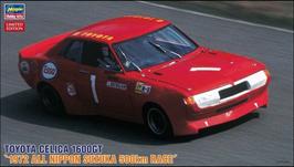 Toyota Celica 1660 GT All Nippon Suzuka 500km Race 20344 - Hasegawa 20351