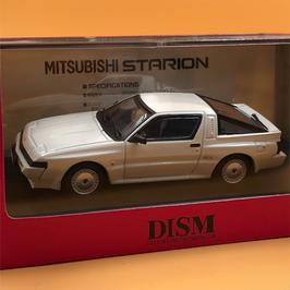 Mitsubishi Starion 2000 Turbo EX (1988)