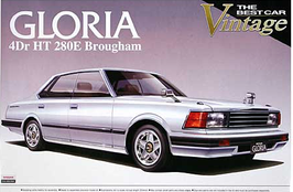 Nissan Gloria 4 Door Hard Top 280E  (1984) - Aoshima 002834