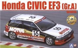 Honda Civic EF3 - JTCC - Motul - (1991) - Aoshima Beemax 24009