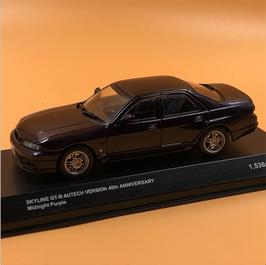 Nissan Skyline (R33) Autech GT-R 40th Anniversary (1998)
