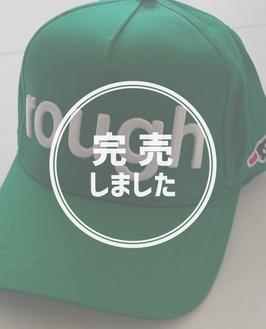 r&s BIG LOGO CAP RSA-21201 GREEN