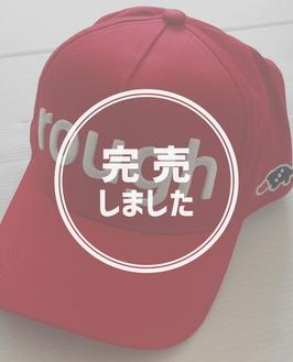r&s BIG LOGO CAP RSA-21201 RED